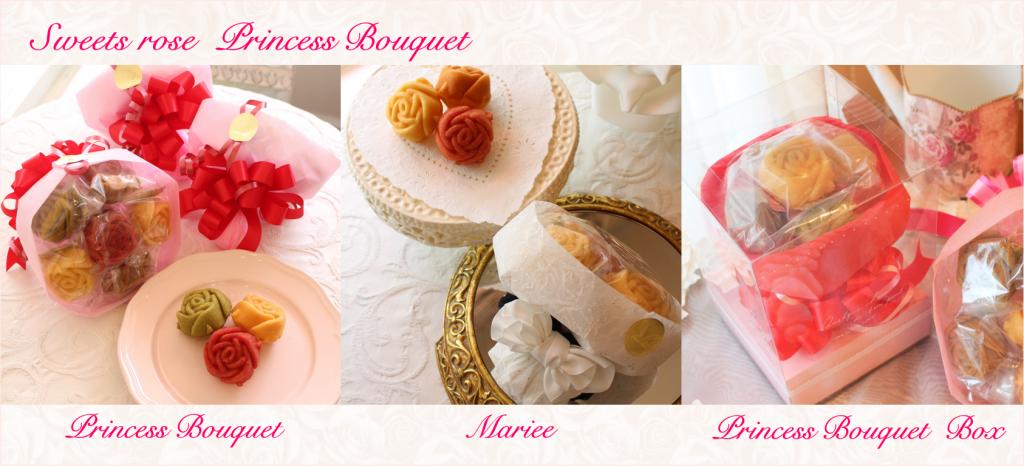 Princessbouquet